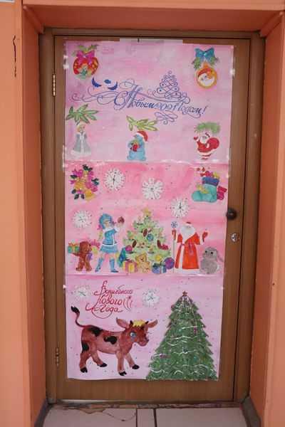 дверь 2021 2В