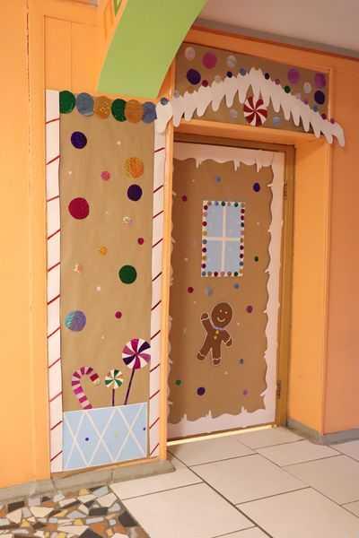 дверь 2021 4Б