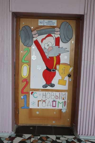 дверь 2021 7С
