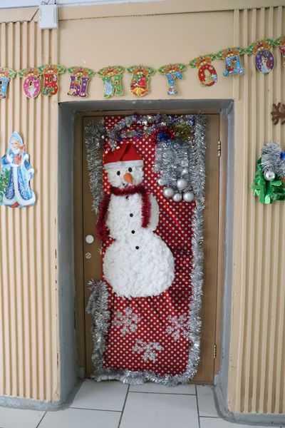 дверь 2021 8Б